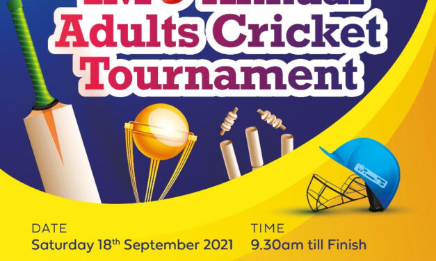 IMO Annual Cricket Tournament – 18th September 2021